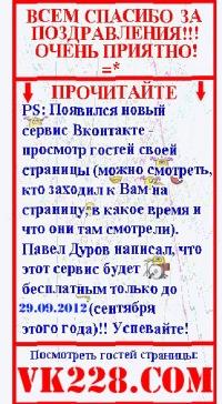 Ольга Пегасова, 10 апреля , Москва, id7957245
