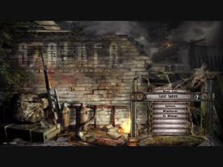 Немецкие будни в S.T.A.L.K.E.R. Shadow of Chernobyl - vol #1