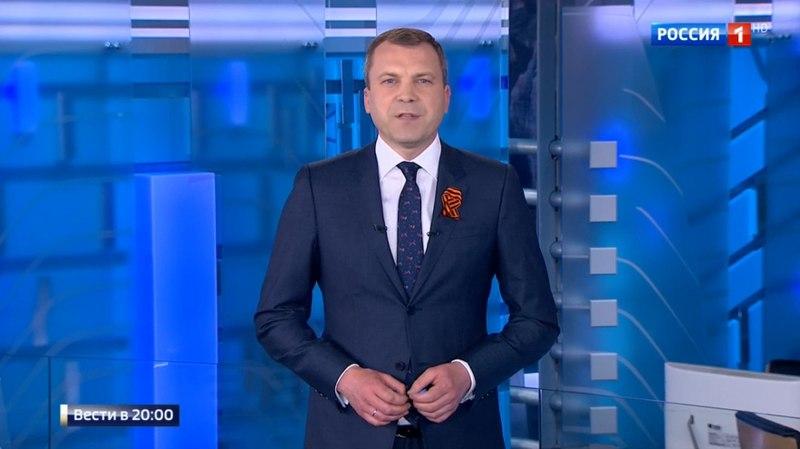Вести 2000 • Рутина по-европейски Юнкер отказался от английского, а немцы нашли руку Кремля