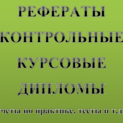 София Πанкратова, 25 февраля 1981, Винница, id182667361