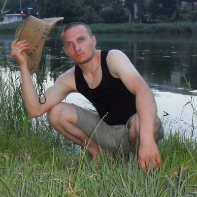 Valeriu Aga, 5 июня 1990, Санкт-Петербург, id211857149