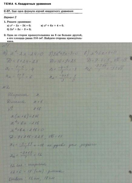 алгебра 8 класс ответы и решения издательство мектеп