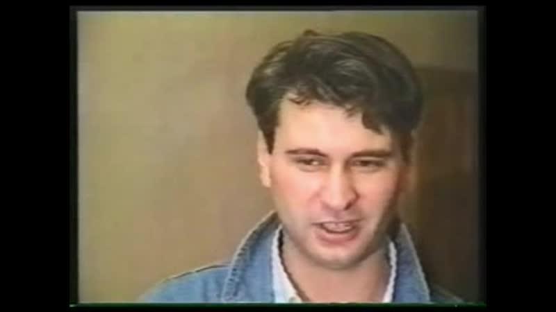 Валерий Меладзе 1994 интервью