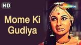 Mome Ki Gudiya (1972) (HD) - Hindi Full Movie - Ratan Chopra | Tanuja | Prem Nath | Jeevan