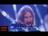 Песня - поздравление для невесты от Игоря Николаева и группы Руки Вверх