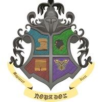 Логотип Порядок_shop