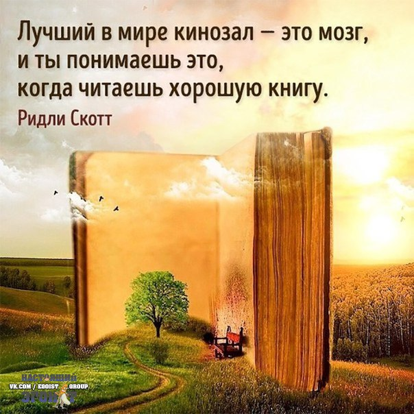 Фото №466242408 со страницы Серыя Горобчука