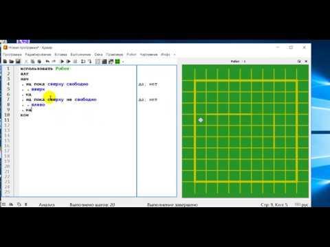 ОГЭ Задание 20 1 Короткий алгоритм в среде формального исполнителя