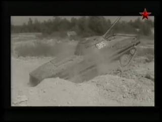 Оружие ХХ века. Плавающий танк