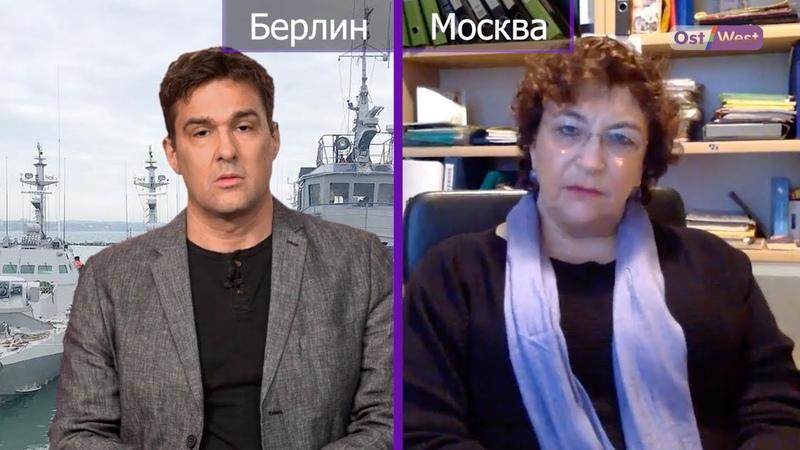 Евгения Альбац: «Я очень боюсь, что Путин использует обострение в Керченском проливе и начнет войну»