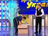 КВН-2012. Игорь и Лена Подарки на 23 февраля