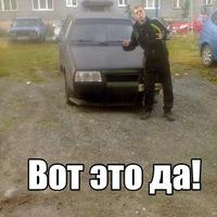Анкета Николай Сычугов