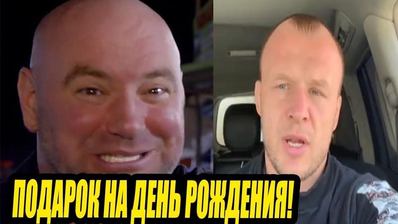АЛЕКСАНДР ШЛЕМЕНКО ВЫСТУПИТ НА ТУРНИРЕ UFC В СОЧИ!