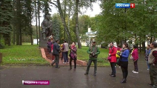 Вести-Москва • Красными маршрутами: что ищут в Москве гости из Китая