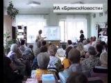 Завеса тайн истории старинных новозыбковских фамилий приоткрыта