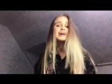 Дарья Авторская песня
