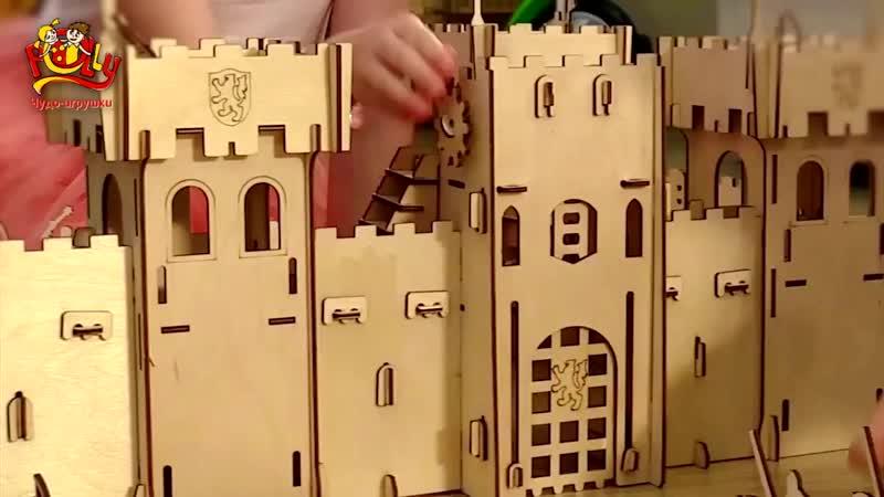 Чудо-крепость от TM Polly