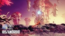 Project S U Dragon Raja by Tencent Android iOS NEW GAMEPLAY TRAILER Unreal Engine 4