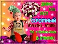 Поздравление с днём рождения регина 63