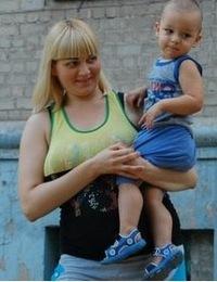 Анна Козлова, 22 октября 1996, Харьков, id226866283
