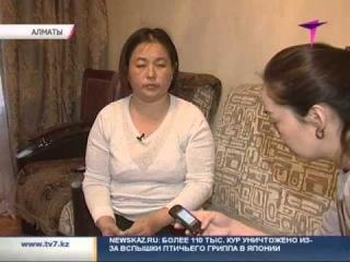 Казахстанские консулы встретились в китайской тюрьме с задержанной Акжаркын Турлыбай