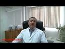 Лечение атеросклероза сосудов нижних конечностей Клиника и диагностика