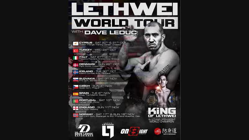 Дэйв Ледюк чемпион MLWC по бирманскому боксу фрагменты семинар тура Турция Дания Исландия Чехия