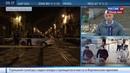 Новости на Россия 24 Транспортники Бельгии требуют усилить меры безопасности