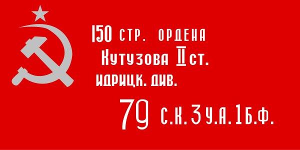 Стран мира флаги войск рф купить флаг
