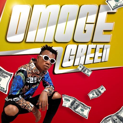 Green альбом Omoge
