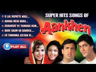 Aankhen _ All Songs Collection _Govinda, Shilpa Shirodkar