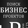 Купить Продать бизнес в Санкт-Петербурге