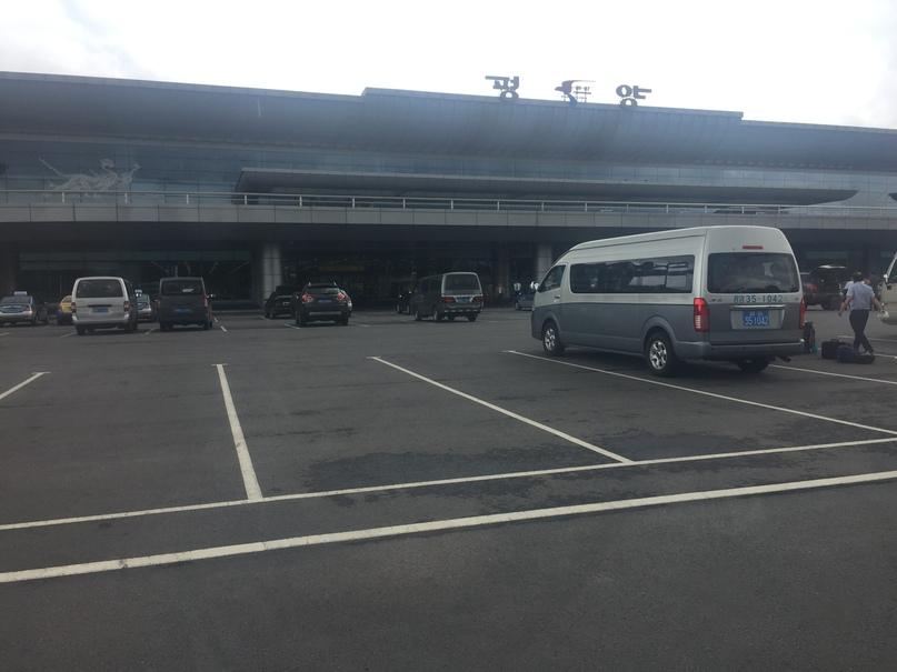 Отчет о путешествии в Северную Корею Парковка перед аэропортом