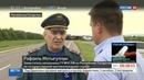 Новости на Россия 24 • Страшное ДТП в Татарстане: огонь полностью охватил салон автобуса
