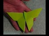 оригами схема бабочки