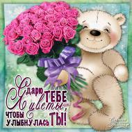 Цветы Розы Поздравления Девушке Подруге С Днем Рождения Привет