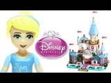 Animated LEGO Cinderellas Romantic Castle 41055 Disney Princess Flash Speed Build