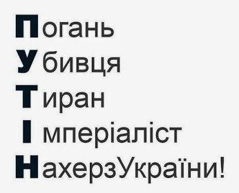 Террористы в Краматорске запретили вывозить из детского дома сирот - Цензор.НЕТ 3067