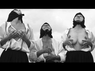 Балканский эротический эпос. balkan erotic epic (2006) - мария абромович