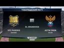 AOTW VFC Phoenix s07 CUP RLXO