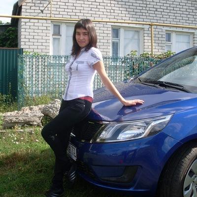 Елена Тойгильдина, 8 марта 1991, Димитровград, id36535295