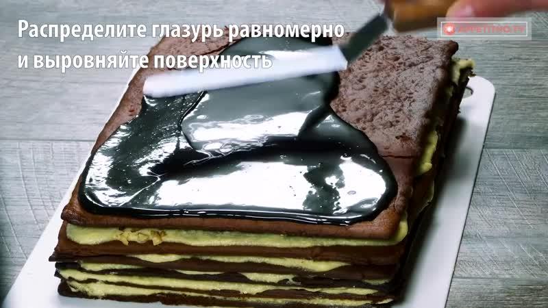 """Ручаемся не пожалеете Шоколадно медовый торт """"Спартак"""" безумно вкусный и нежный"""