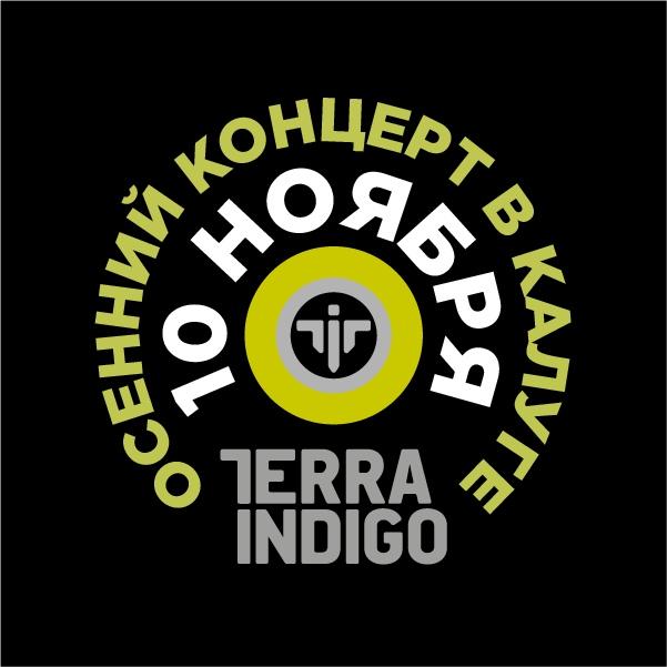 Афиша Калуга 10.11 Terra Indigo / Flat / Калуга