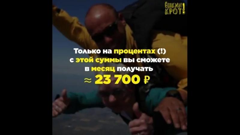Сколько накопит Россиянин, если будет копить на пенсию самостоятельно?