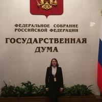 Кристина Игохина