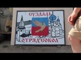 Паззл для города Суздаля 120х90 см, красота)