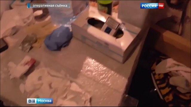 Вести-Москва • В Москве полиция взяла штурмом квартиру торговцев амфетамином