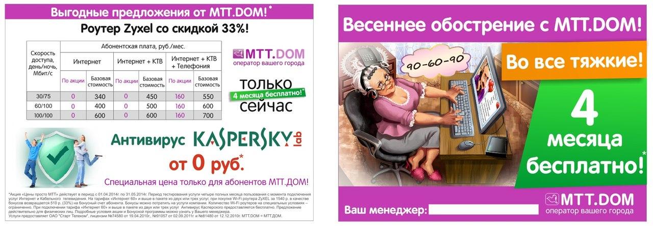 LPyTppSf4Ss.jpg