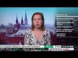 Анастасия Алехнович Деловой день РБК 03.07.18
