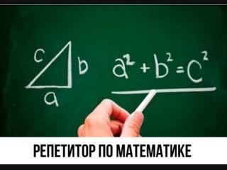 #ЕГЭ по математике #решение #задачи #ЕГЭ2019 #система уравнений #репетитор #МФТИ